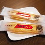 春華堂 - うなぎパイ