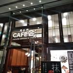 丸の内 CAFE 会 - [外観] お店 玄関上 看板のアップ♪w
