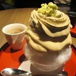 吾妻茶寮 - やまとなでしこ ~ ほうじ茶 ~ ショコラきなこ 960円(税別)。      2018.04.29