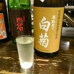 地酒立呑 刀屋 - 奥能登の白菊 特別純米無濾過生原酒