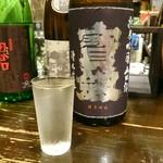 地酒立呑 刀屋 - 宝剣 純米吟醸 山田錦