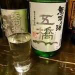 地酒立呑 刀屋 - 五橋 純米吟醸生原酒あらしぼり