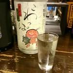地酒立呑 刀屋 - 瑞冠 こわっぱ 純米吟醸