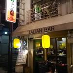 イタリアン酒場 MariaMaria - アーケード商店街の外れにあります