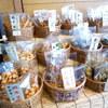 京おかき 関長栄堂 - 料理写真:どれにしようかなぁ。。
