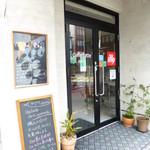カフェラッテ - お店の入り口