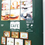 ターミナルカフェ - お店の看板