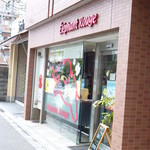 エレファンルージュ - ショコラのお店のよう。。