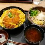 清修庵 - 料理写真:かつ丼+ミニおろしそば