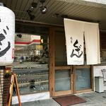 Nikuyakuzan - 入口!