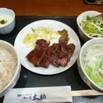 Morinomiyakotasuke - 牛タン味噌味ヘルシーセット