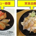 虎杖 表店 - 炙り海鮮丼 1,980円。虎杖表店(築地場外)食彩品館.jp撮影