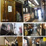 虎杖 - 虎杖表店(築地場外)食彩品館.jp撮影
