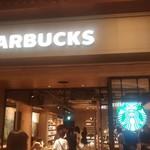 スターバックスコーヒー - お洒落な店内