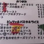 piccole lampare & rooftop Sky Bar - メニュー4