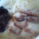 立ち食い塩ラーメン かん哲 - チャーシュー麺 850円