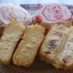 八天堂 - 今回買ってきたのはこの2種類。 「生クリーム&カスタード」「まるごと苺の入ったくりーむパン」。 まるでケーキみたいに美味しい~♪