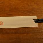 日日是 神戸 段 - 箸置き手作りはんこ
