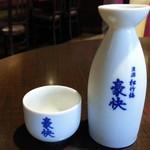 居酒屋 NIJYU-MARU - 豪快の小徳利 通常390円が199円