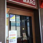 居酒屋 NIJYU-MARU - 店入口