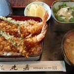 丸嘉 - 天丼(並)