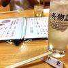 千里 - ドリンク写真: