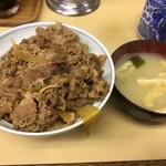 85259085 - 牛丼・並と味噌汁