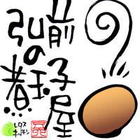 弘前の煮たまご屋 レタス★キッチン - 弘前の煮たまご屋のロゴ