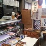 京山食品 - 内観写真: