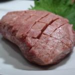 BUTCHER'S HOUSE Beef&Wine - 厚切りタン 1,180円(税別)