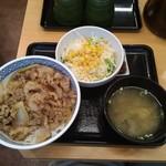 吉野家 - 牛丼(並)+生野菜サラダ・みそ汁セット