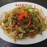 宮田食堂 - 料理写真:ソースやきそば@550
