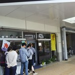 ベニ屋 - 鳥取駅北口から徒歩5分くらい