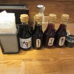 北海道厚岸 - 調味料