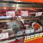 扇や精肉店 - 料理写真: