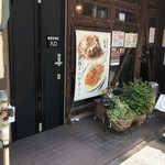 せろり - 入口