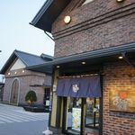 回転寿司函館まるかつ水産 - 周りには色々なお店がありましたが、初志貫徹ということでそのまま「回転寿司函館まるかつ水産 本店」へと入ります。