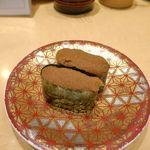 回転寿司函館まるかつ水産 - 「真だら子醤油軍艦」は、たらこよりも粒の食感が立っており、さっぱりシャリに醤油ダレの風味もきいてウマウマ!