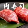 精肉問屋直営 山形牛 焼肉 まっしぐら - 料理写真: