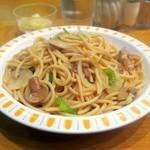 リトル小岩井 - ジャポネ(大盛り)¥600