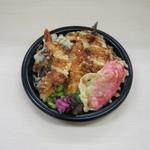 マルエツ プチ - 「長崎産鯵と野菜の海老天重」です。