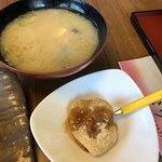 こうげん寿し - お味噌汁とデザート