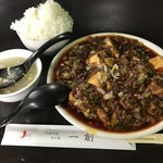 一創 - 麻婆豆腐セット1250円(税込) ※ご飯大盛、辛味増し