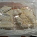 餃子専門 さかい食品 - 料理写真:餃子16個(600円)