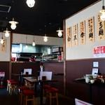 鶏白湯 京都ラーメン まるひで商店 -