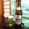 阿闍梨寮 寿庵 - ドリンク写真:夫はまずビール