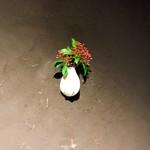 和の食 磯貝 -