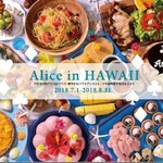 & sweets!sweets! buffet! ALICE -