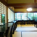 阿闍梨寮 寿庵 - カウンター式の景色が眺められるお席が沢山