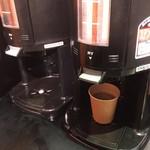ohana - コーヒー無料サービス